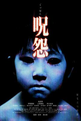 Ju-on: The Grudge - 27 x 40 Movie Poster - Japanese Style A