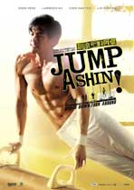 Jump Ashin! - 11 x 17 Movie Poster - Style A