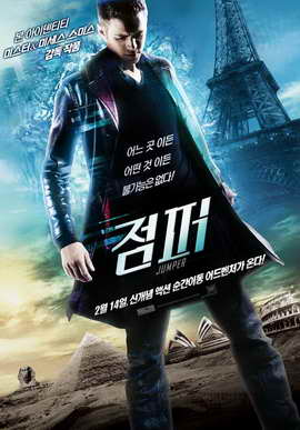 Jumper - 27 x 40 Movie Poster - Korean Style A