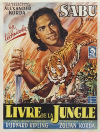 Jungle Book - 11 x 17 Movie Poster - French Style A