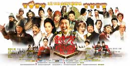 Just Another Pandora's Box - 20 x 40 Movie Poster - Japanese Style B