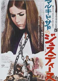 Justine - 11 x 17 Movie Poster - Japanese Style A