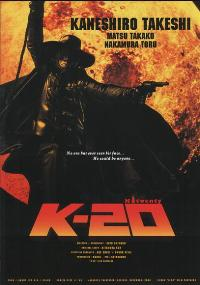 K-20: Legend of the Mask - 11 x 17 Movie Poster - Style A