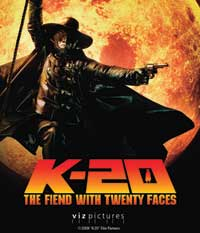 K-20: Legend of the Mask - 11 x 17 Movie Poster - Style B