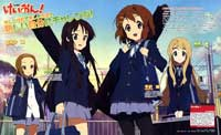 K-On! (TV) - 30 x 50 TV Poster - Japanese Style A