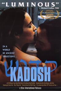 Kadosh - 11 x 17 Movie Poster - Style A