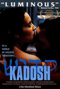 Kadosh - 27 x 40 Movie Poster - Style A