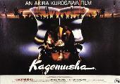 Kagemusha - 30 x 40 Movie Poster UK - Style B