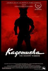 Kagemusha - 27 x 40 Movie Poster - Style A