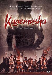 Kagemusha - 27 x 40 Movie Poster - French Style A