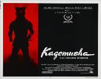 Kagemusha - 30 x 40 Movie Poster UK - Style A