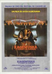 Kagemusha - 27 x 40 Movie Poster - Spanish Style B