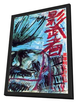 Kagemusha - 27 x 40 Movie Poster - Style B - in Deluxe Wood Frame