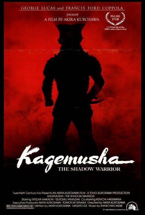 Kagemusha Movie Posters From Movie Poster Shop