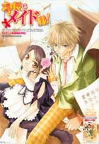 Kaichou wa meido-sama! (TV) - 11 x 17 TV Poster - Japanese Style A