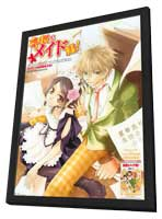 Kaichou wa meido-sama! (TV) - 11 x 17 TV Poster - Japanese Style A - in Deluxe Wood Frame