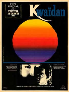 Kaidan - 11 x 17 Movie Poster - French Style A