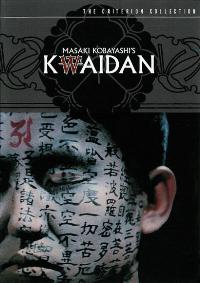 Kaidan - 27 x 40 Movie Poster - Style A