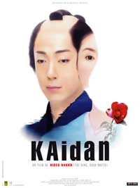 Kaidan - 11 x 17 Movie Poster - French Style B