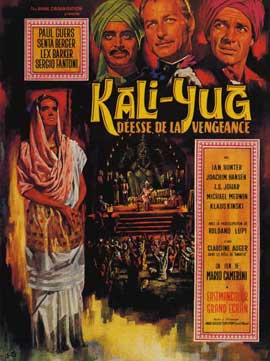 Kali-Yug, Goddess of Vengeance - 11 x 17 Movie Poster - French Style A