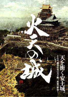 Kali Yug, la dea della vendetta - 11 x 17 Movie Poster - Japanese Style A