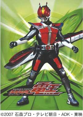 Kamen Rider Den-O - 11 x 17 Movie Poster - Japanese Style C