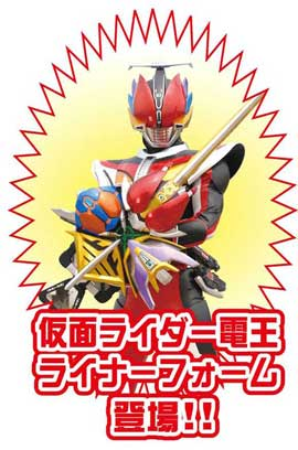 Kamen Rider Den-O - 11 x 17 Movie Poster - Japanese Style D
