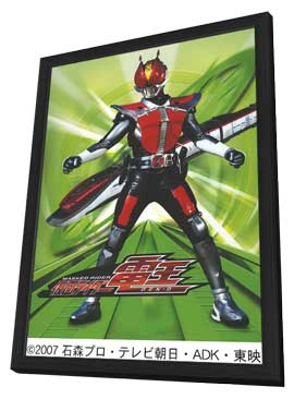 Kamen Rider Den-O - 11 x 17 Movie Poster - Japanese Style C - in Deluxe Wood Frame