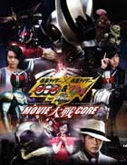 Kamen Rider Double - 27 x 40 Movie Poster - Japanese Style B