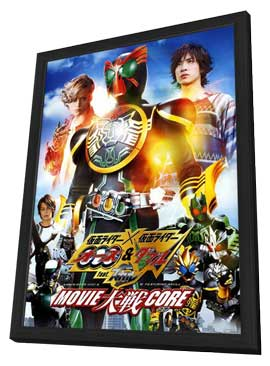 Kamen Rider Double - 11 x 17 Movie Poster - Japanese Style A - in Deluxe Wood Frame