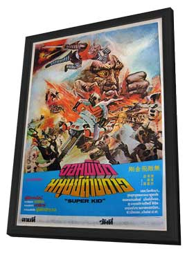 Kamen Rider Super-1: The Movie - 11 x 17 Movie Poster Thai - Style A - in Deluxe Wood Frame