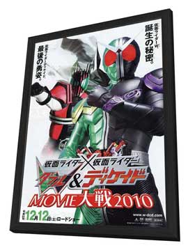 Kamen Rider x Kamen Rider Double & Decade: Movie War 2010 - 11 x 17 Movie Poster - Japanese Style A - in Deluxe Wood Frame