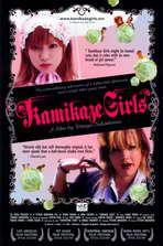Kamikaze Girls - 11 x 17 Movie Poster - Style A