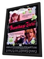 Kamikaze Girls - 11 x 17 Movie Poster - Style A - in Deluxe Wood Frame