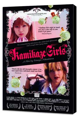 Kamikaze Girls - 11 x 17 Movie Poster - Style A - Museum Wrapped Canvas