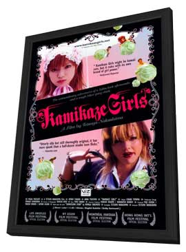 Kamikaze Girls - 27 x 40 Movie Poster - Style A - in Deluxe Wood Frame