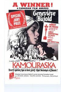 Kamouraska - 11 x 17 Movie Poster - Style A