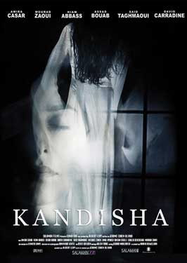 Kandisha - 11 x 17 Movie Poster - Style A