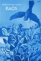 Kaos - 11 x 17 Movie Poster - Italian Style A