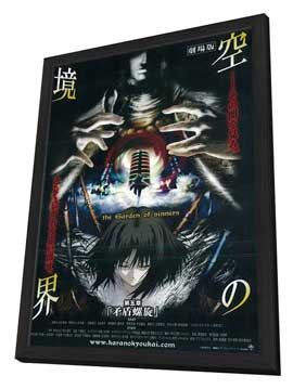 Kara no Kyoukai: The Garden of Sinners - 11 x 17 Movie Poster - Japanese Style A - in Deluxe Wood Frame