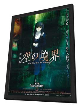 Kara no Kyoukai: The Garden of Sinners - 11 x 17 Movie Poster - Japanese Style D - in Deluxe Wood Frame