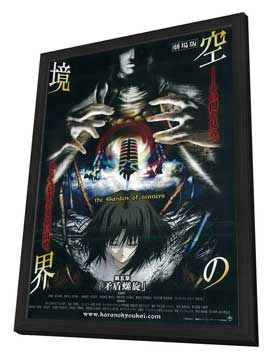 Kara no Kyoukai: The Garden of Sinners - 27 x 40 Movie Poster - Japanese Style A - in Deluxe Wood Frame