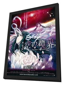 Kara no Kyoukai: The Garden of Sinners - 27 x 40 Movie Poster - Japanese Style C - in Deluxe Wood Frame