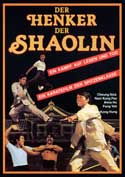 Karado: The Kung Fu Flash - 11 x 17 Movie Poster - German Style A