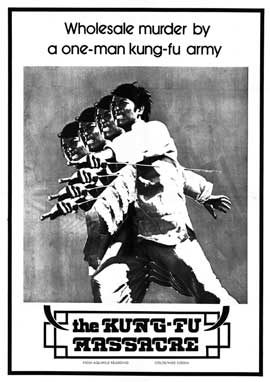 Karado: The Kung Fu Flash - 11 x 17 Movie Poster - Style B