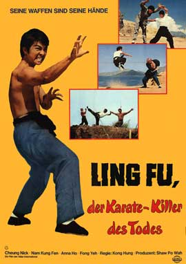 Karado: The Kung Fu Flash - 11 x 17 Movie Poster - German Style B