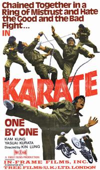Karate, One by One - 11 x 17 Movie Poster - Style A