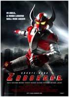 Karate-Robo Zaborgar - 11 x 17 Movie Poster - Style A