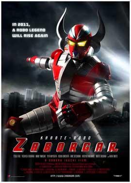 Karate-Robo Zaborgar - 27 x 40 Movie Poster - Style A