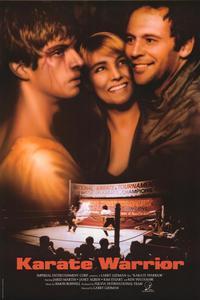 Karate Warrior - 11 x 17 Movie Poster - Style A
